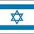 IsraelNewsNow