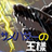 SharKing319's avatar