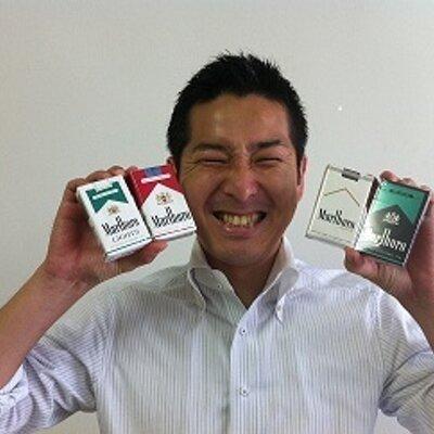たばこを1カートン1000円安く買う方法 @sumisumimax