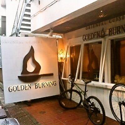 渋谷ゴールデン・バーニング