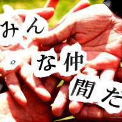 これダメでしょ((((;゚Д゚))))))) / 5位 中国のプリクラ機のでか目機能が大変w on Twitpic http://t.co/docTrVkG