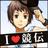 sin_keiden's avatar'