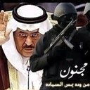 ابو نواف (@0568968116) Twitter