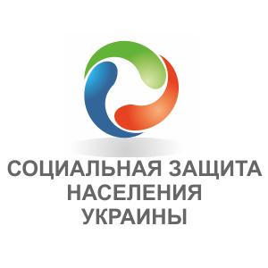 социальная защита населения в саратовской области реферат