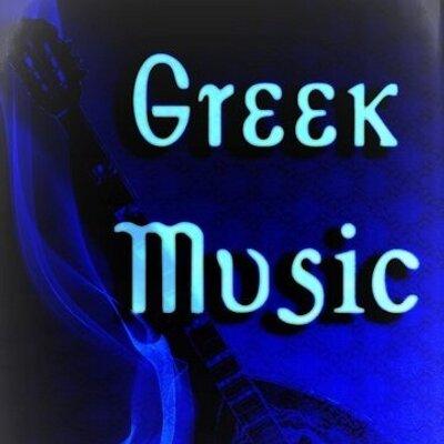 Bildergebnis für GREEK MUSIC
