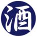 日本酒カレンダー