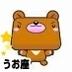 くまだくま男 (@tostomo) Twitter