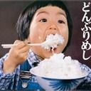 はぎMOTO (@1978hagi) Twitter