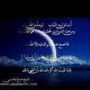Um Saad (@0987654321saad) Twitter