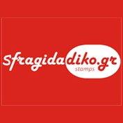 9527cb90b70e Sfragidadiko ( Sfragidadiko)
