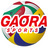 GAORA SPORTS バレーボール