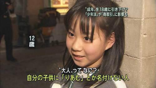 """おしおまなぶ on Twitter: """"【ラ..."""
