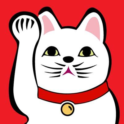 日本招猫倶楽部 @manekinekoclub