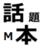 wadaibonm avatar