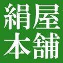 絹屋本舗 (@01kinuya) Twitter