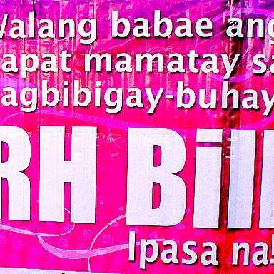 the effects of rh bill to The main disadvantage of the reproductive health bill in the philippines is the controversy surrounding it the bill passed the senate and the house of representatives and was signed into law by president aquino, but the catholic church, of which over 80 percent of filipinos are members, vehemently .