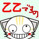 o2×2(乙乙)@mobile (@0tsu0tsu) Twitter