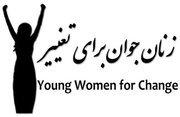 @ywcafghanistan