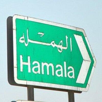 الحضارة التاريخية القرى الفلسطينه_ يافا