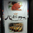 @joukan_jakusha