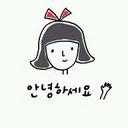 윤현미 (@1025yhm) Twitter