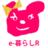 楽天・Yahooショップ e-暮らしR