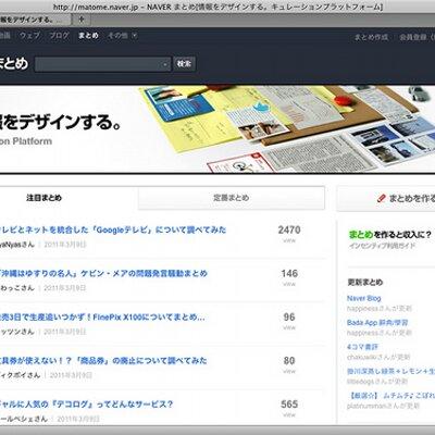 NAVERまとめニュース @navermatomenews