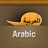 @arabiclanguage