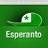 Esperanto Language