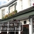 Railway Bell Pub