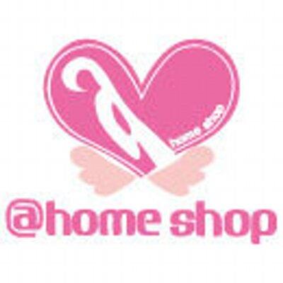 home shop athome shop twitter. Black Bedroom Furniture Sets. Home Design Ideas