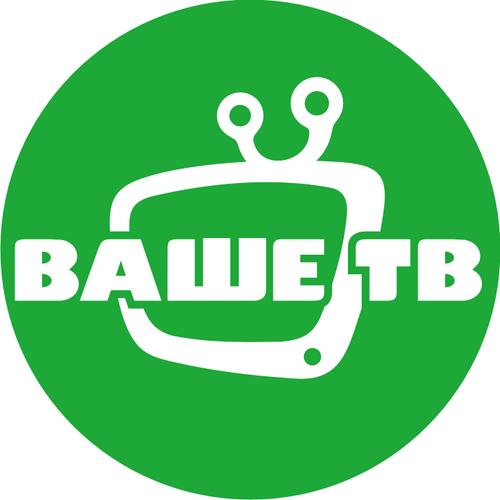 "Может устроим конкурс ""ВашеТВ-2015""?"