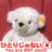 はちみつ (@_hachi32_)