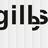 giiilles