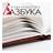 Azbooka_books