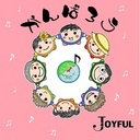 Joyful (@05_joy_komi) Twitter