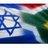 Israel Trade