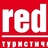 RED TOURS Ltd