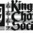 Kingston Choral Society