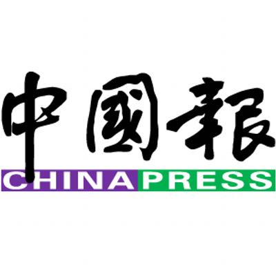 chinapress.com.my - Domain - McAfee Labs Threat Center