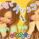 ぱん (@026shiori026) Twitter