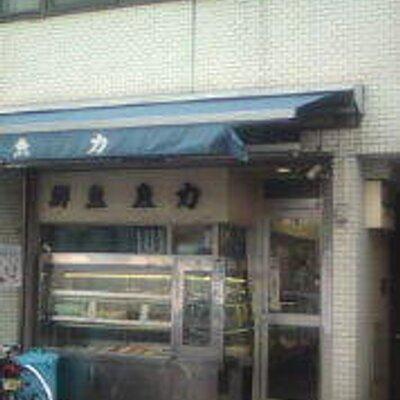 渋谷神山町魚力、さば味噌煮、刺身、焼き魚