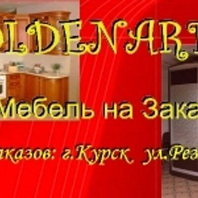 Приказ Минкультуры РФ от 8 декабря 2009 г  842 Об