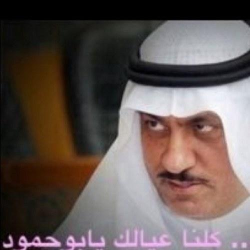 ضمير الامه Alomah2011 Twitter
