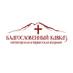 Пятигорская и Черкесская епархия в Твиттере