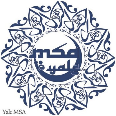 yale muslim Saudi businessman gives $10 million gift to fund islamic law yale officials say the abdallah s carries weight in the legal code of most muslim.
