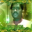 delwar hossain (@0505850142) Twitter