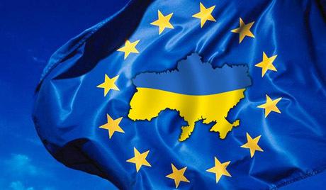 Новини євро україни