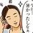 Az (エイジ)