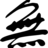 cameron mulder